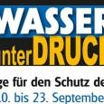 Publiziert am 8. September 2012 von Matthias von Herrmann Die 139. Montagsdemo am 10. September 2012 findet ab 18 Uhr erst- und einmalig am Kursaal in Bad Cannstatt statt, siehe […]