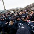Am 01.02.14 riefen Gegner desBildungsplanes (link/PDF)zu einer Demonstration auf dem Stuttgarter Schlossplatz auf. Die Kundgebung für die Vielfalt, fand promt als Antwort auf dem Nahe gelegenen Schillerplatz statt. Die Gegner […]